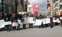 وقفة احتجاجية لأهالي المعتقلين السياسيين بالضفة