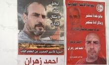 يواصل إضرابه لليوم الـ111: الأسير زهران يواجه الموت البطيء