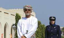 """سلطان عمان الجديد: يستمر بنهج سلفه قابوس.. """"عدم التدخل"""""""