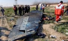 إيران تعلن أنها أسقطت الطائرة الأوكرانية بالخطأ