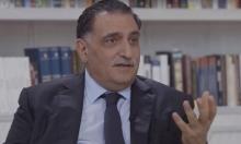 د. عزمي بشارة: المفاوضات غير المباشرة هي الحل للتصعيد الأميركي - الإيراني