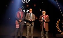 """جائزة """"ساويرس الثقافية"""" تعلن عن أسماء فائزيها"""
