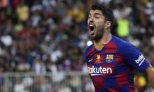 سواريز مهدد بالغياب عن 10 مباريات لبرشلونة