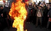 إيران تشهد مظاهرات حاشدة تنديدا بإسقاط الطائرة الأوكرانية