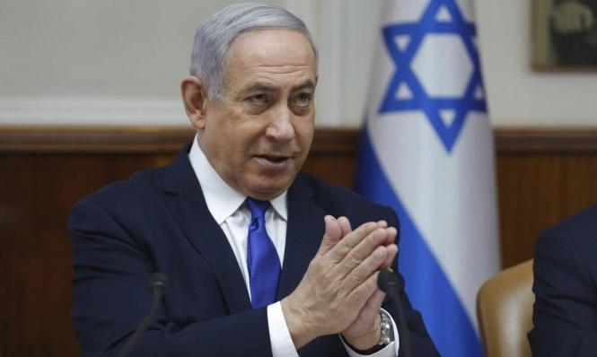 نتنياهو يرحب بعقوبات أميركية على إيران