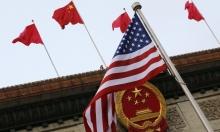 """الـ""""إف بي آي"""" تجسس على مواطنين بسبب أصلهم الصيني في السبعينيات"""