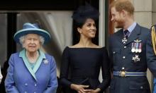 """بريطانيا: الملكة تستضيف """"قمة أزمة"""" لنقاش """"اعتزال"""" حفيدها وزوجته"""
