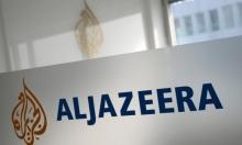 """الأردن: تستأنف عمل مكتب """"الجزيرة"""" بعد انقطاع عامين ونصف"""