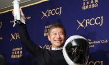 """ملياردير ياباني يبحث عن """"امرأة مميزة"""" للسفر معه إلى القمر"""