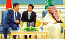رئيس الوزراء الياباني يبحث بالسعودية التوتر بالخليج