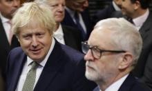 """بدء المنافسة على زعامة """"العمال"""" البريطاني: خمسة مرشحين لخلافة كوربن"""