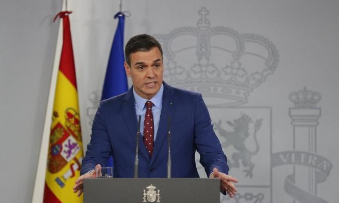 حكومة اليسار في إسبانيا تؤدي اليمين الدستورية