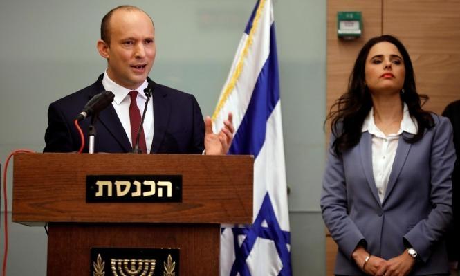 شاكيد وبينيت يخوضان الانتخابات بقائمة منفصلة عن أحزاب الصهيونية الدينية