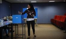فتح باب تسجيل القوائم لانتخابات الكنيست المقبلة