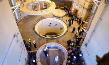 الدول الأوروبية بالاتفاق النووي ترفض ضغوطا قصوى على إيران