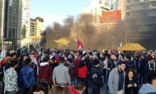 #نبض الشبكة: عودة #أسبوع_الغضب في لبنان
