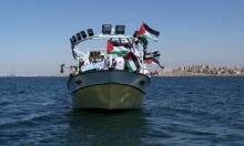 الاحتلال يفرج عن قوارب صيد غريّة بعد احتجازها لسنوات