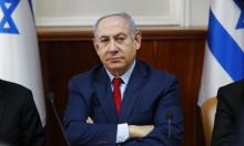 نتنياهو يدعو الدول الأوروبية لفرض عقوبات على إيران