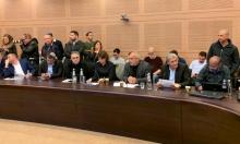 المشتركة: حسمنا تشكيل لجنة لمنع نتنياهو من التهرب من القضاء