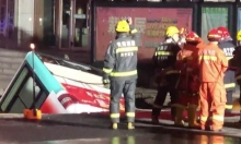 الصين: مصرع 6 أشخاص إثر سقوط حافلة في حفرة بعمق 80 مترا