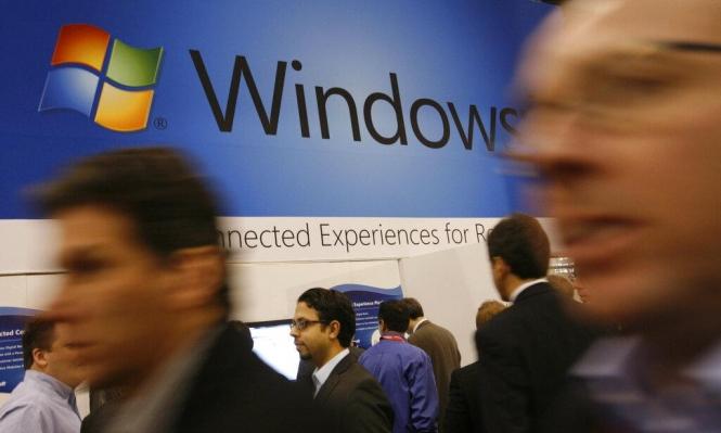 """""""مايكروسوفت"""" تتوقف عن دعم """"ويندوز 7"""" أمنيا"""