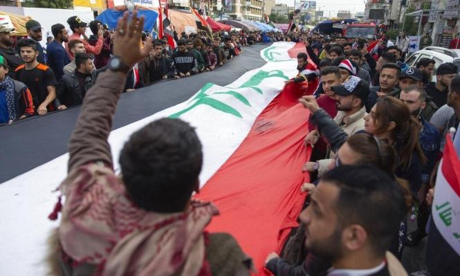 الحراك العراقيّ: قطع طرقات وإغلاق مؤسسات حكوميّة
