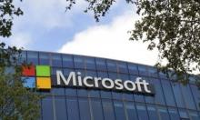 """""""مايكروسوفت""""  تكشف عن ثغرة أمنية في """"ويندوز 10"""""""