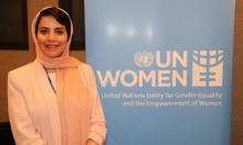 السعودية توفد أميرة مندوبةً دائمةً لها في اليونسكو