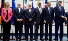 إيران ترفض اقتراح بريطانيا إبرام اتفاق نووي بديل