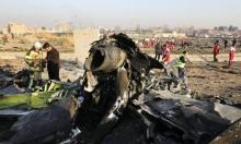 صحيفة: الطائرة الأوكرانية أسقطتها إيران بصاروخين