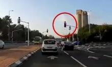 توثيق: اجتاز شارة ضوئية حمراء وشكل خطرا على الآخرين