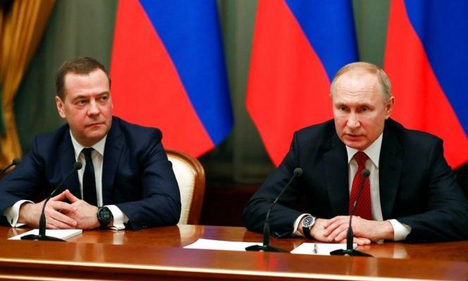 """بوتين يعلن """"إصلاحا للدستور"""" والحكومة الروسية تستقيل"""