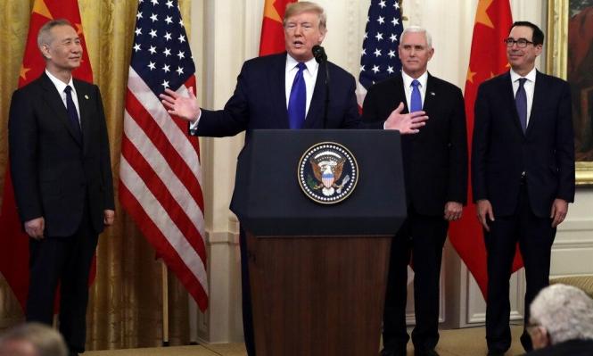 """توقيع اتفاق """"المرحلة الأولى"""" بين واشنطن وبكين"""