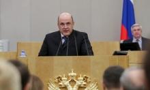 البرلمان الروسي يصادق على مرشح بوتين لرئاسة الوزراء