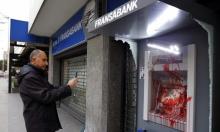 لبنان: التخلف بالسداد قد يقود بالسيطرة على ودائع الأفراد