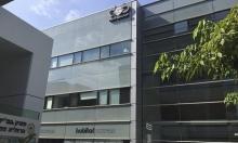 منظمة العفو الدولية تقاضي NSO التّجسّسيّة الإسرائيلية