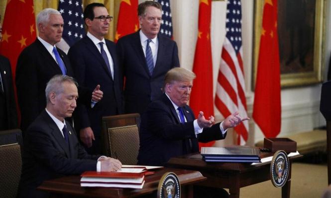 الاتفاق التجاري: علاقات إسرائيل والصين محكومة بالمصالح الأميركية