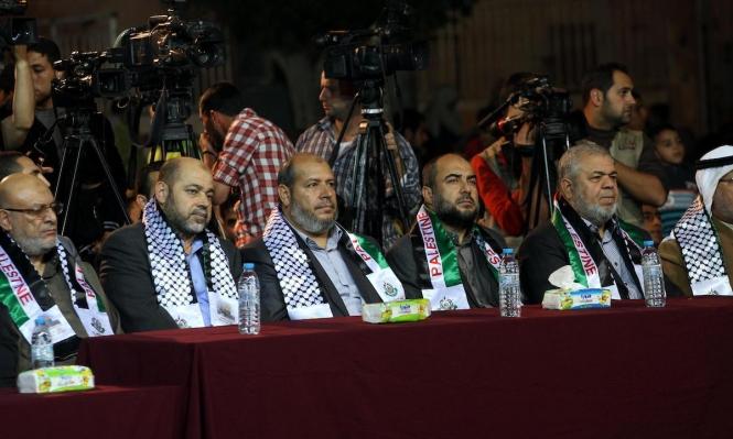 حماس تؤكد القطيعة مع السعودية