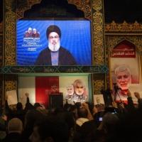 """الخزانة البريطانية تجمد أصول حزب الله وتعتبره """"منظمة إرهابية"""""""