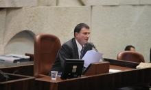 مطالبة المستشار القضائي للكنيست بالتدخل لدفع إجراءات حصانة نتنياهو