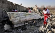 اجتماع كندي إيراني لبحث إسقاط الطائرة الأوكرانية