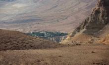 محميات الاحتلال الطبيعية: مظلة استعمارية لمحاربة الوجود الفلسطيني
