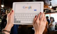 """شركة """"ألفابت"""" المالكة لجوجل تتجاوز الترليون دولار"""