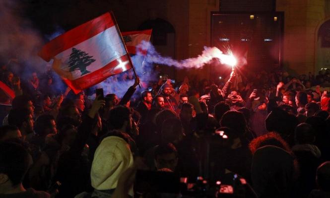 لبنان: كرّ وفرّ بين المتظاهرين وقوّات الأمن