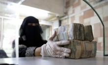 """اليمن: """"حرب"""" على الأوراق النقدية"""