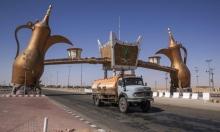 قبيل مؤتمر برلين: التوتر الليبي يطال المنشآت النفطية