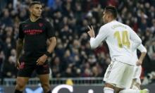 كاسيميرو يقود ريال مدريد لتخطي إشبيلية