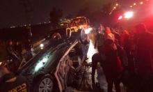 قلنسوة: مصرع شابة في حادث طرق قرب الطيرة