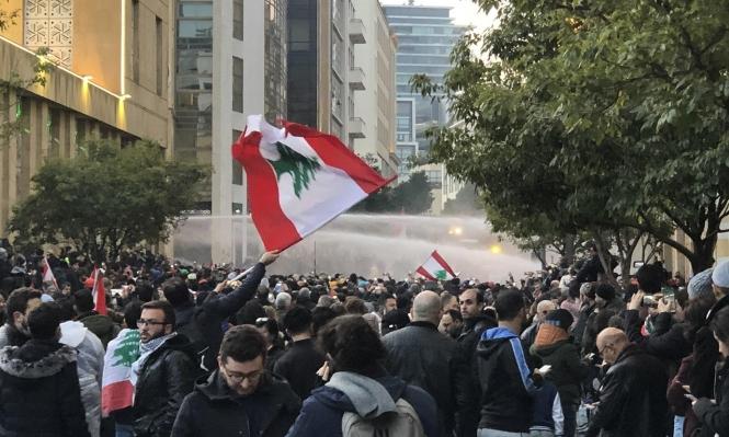 بيروت: مواجهات مع محتجين أمام مجلس النواب