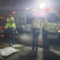خلال 24 ساعة: مصرع 4 أشخاص جراء حوادث طرق